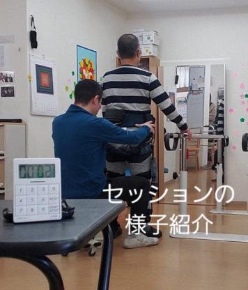 日本のPTトレーナーからみたKeeogoの強み(1)